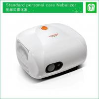 Buy cheap JLN-2309ASMedical Compressor Nebulizer from wholesalers