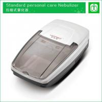 Buy cheap JLN-2306ASMedical Compressor Nebulizer from wholesalers
