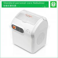 Buy cheap JLN-2307ASMedical Compressor Nebulizer from wholesalers