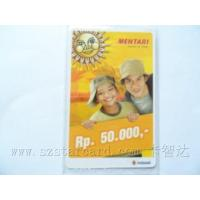 Buy cheap Card series-3 from wholesalers