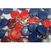 Buy cheap Key buckle from wholesalers