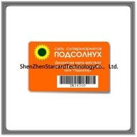 Buy cheap barcode card from wholesalers