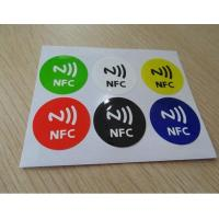 Buy cheap RFID NFC Sticker from wholesalers