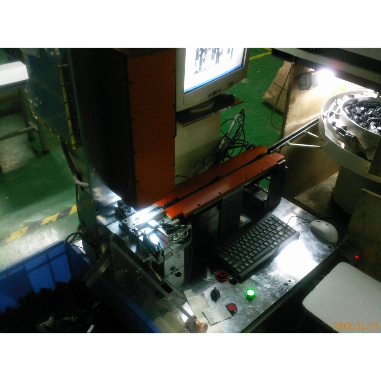Buy cheap Automatic detection of injection molded parts online sorter from wholesalers