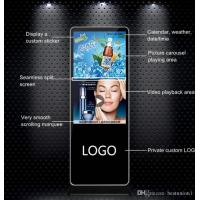 Buy cheap Wholesale 55 inch LCD Android Floor Standing Advertising Player from wholesalers