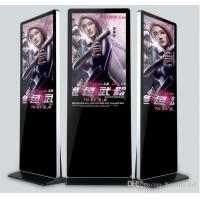 Buy cheap Indoor 65 inch LCD Display Screen Ads kiosk Android Floor Stand Advertising Player from wholesalers