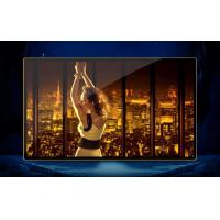 Buy cheap 55 inch HD Digital Signage Android touch screen advertising player from wholesalers