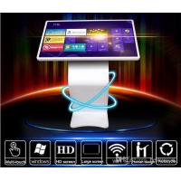 Buy cheap Windows/Android Horizontal 55 inch LED Display Ads Player touch All-in-one Query kiosk from wholesalers