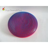 Buy cheap Fitness Yoga ball PB1101-(2) from wholesalers