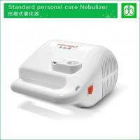 Buy cheap JLN-2300BSMedical Compressor Nebulizer from wholesalers