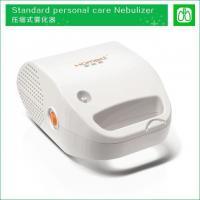 Buy cheap JLN-2317ASMedical Compressor Nebulizer from wholesalers