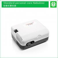 Buy cheap JLN-2318AS Medical Compressor Nebulizer from wholesalers