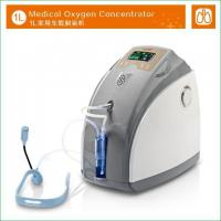 Buy cheap 1L Medical Oxygen Concentrator JLO-190 from wholesalers