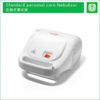 Buy cheap JLN-2320ASMedical Compressor Nebulizer from wholesalers