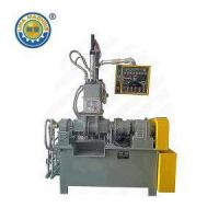 Buy cheap Dispersion Mixer for Military Special Materials product