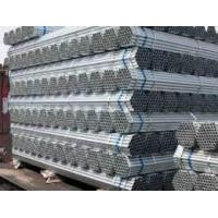 Buy cheap 1 1/2 inch pre galvanized ERW steel pipe product