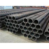 Professional facility DN100 galvanized pipe / seamless pipe / erw steel pipe