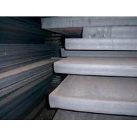 Buy cheap ASTM A36 Q235 SS400 mild steel sheet carbon steel plate product
