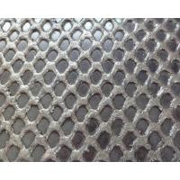 Buy cheap Mesh wear resistant composite steel plate product