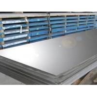 Hot rolled mild steel plate astm a36 st37 st52 low price