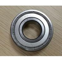 Buy cheap 6204-2RZ Bearing from wholesalers