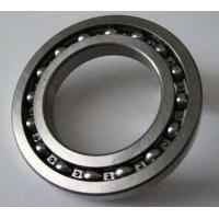 Buy cheap bearing 6309 2RS C4 from wholesalers