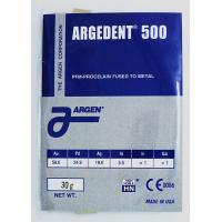 Buy cheap Dental Alloy ARGELITE 500 from wholesalers