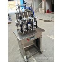 Buy cheap Perfume filling machine, vacuum filling machine from wholesalers