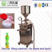 Buy cheap Vertical cream filling machine/Chemical heating mixer, grease and butter filling machine from wholesalers