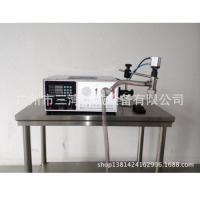 Buy cheap Double Head Magnetic Gear Pump Bottling Machine for Oil Filling from wholesalers