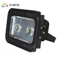 Buy cheap Outdoor Lighting Series psbCAGW661R from wholesalers
