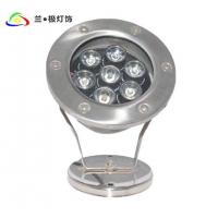 Buy cheap Outdoor Lighting Series 4 from wholesalers