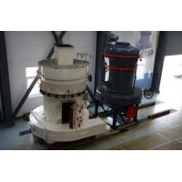Buy cheap MTW Milling Machine from wholesalers