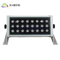 Buy cheap Outdoor Lighting Series 2 from wholesalers
