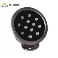 Buy cheap Outdoor Lighting Series 3 from wholesalers