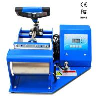 Buy cheap Mug pen logo heat press machine from wholesalers