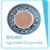 Buy cheap Coated powder 222 from wholesalers