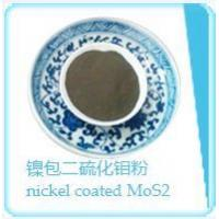 Buy cheap Coated powder 555 from wholesalers