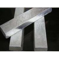 Buy cheap Magnesium-calcium Alloy 70/30 Mg Master Alloy with Best Quality Mag-cal Alloy Made in China from wholesalers