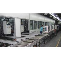 Buy cheap Air Conditioner Production Line from wholesalers