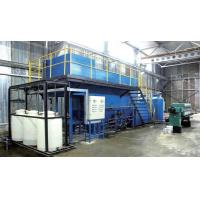 Buy cheap Waste water treatment system from wholesalers