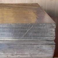 Buy cheap AZ61 Magnesium alloy plate from wholesalers