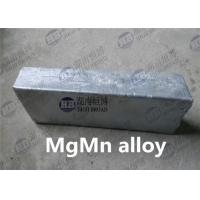 Buy cheap Magnesium Manganese Master Alloy Ingot LEARN MORE from wholesalers