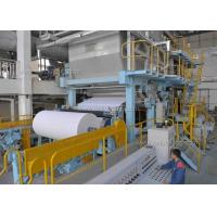 Buy cheap HY1000-2700 paper machine from wholesalers