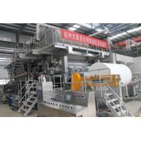 Buy cheap HY1300A-2850 paper machine from wholesalers