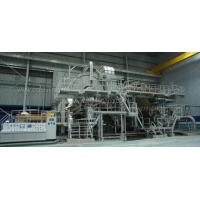Buy cheap HY1300A-2820 paper machine from wholesalers
