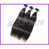 Buy cheap Peruvian straight hair from wholesalers