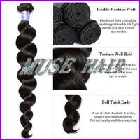Buy cheap Mogolian loose wave from wholesalers