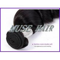 Buy cheap Malaysian loose wavy factory direct sale wholesale products from wholesalers