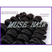 Buy cheap Malaysian luxy hair extensions Loose wavy hair from wholesalers